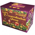 """Салют FT 5011 Рождественский сувенир (1,2"""" х 38)"""