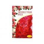 Лепестки роз 9930А красного цвета