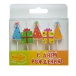 Свечи для торта Подарки, Колпачки 5 шт.